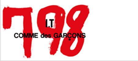 I.T x COMME des GARÇONS Exhibition
