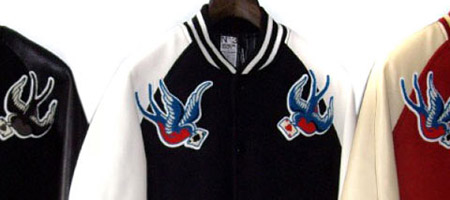 Bedwin Stadium Jumper Jacket