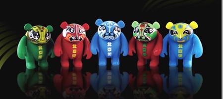 Puma x adFunture – Beijing Jian Yoka