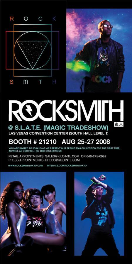 rocksmith-magic-invite-2.jpg