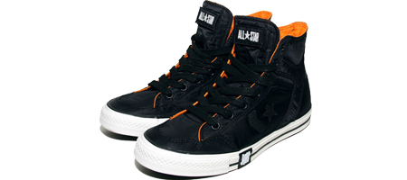 undefeated_converse