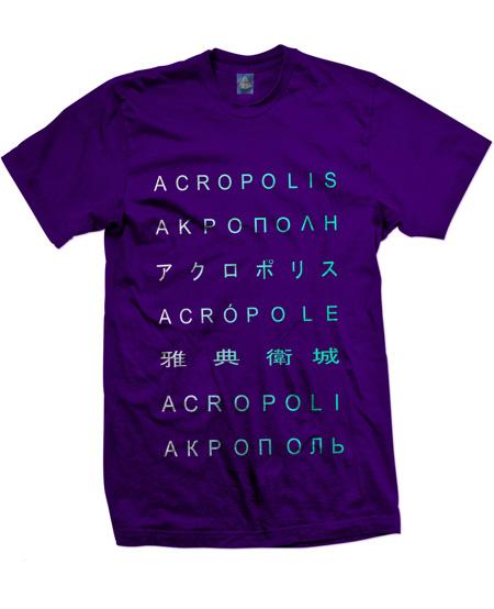 acropolis_img2