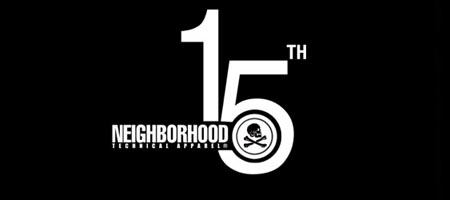 neighborhood_anniversary