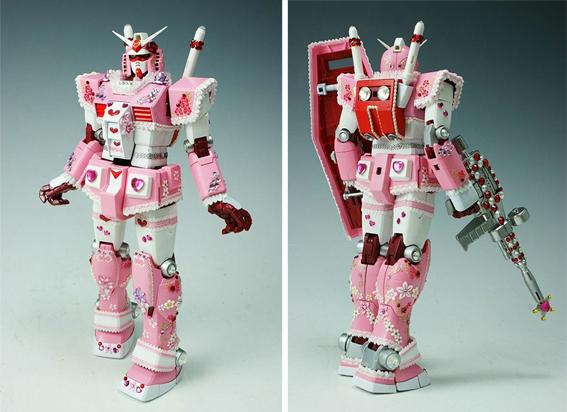 Gundam-567
