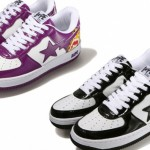 New York And Los Angeles Exclusive Tiger Bapestas-1