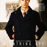 A Bathing Ape Fall _ Winter 2009 Apparel Editorial-2
