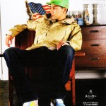 A Bathing Ape Fall _ Winter 2009 Apparel Editorial-6