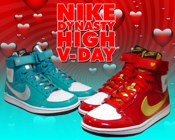 Nike Dynasty High Valentine's Day Pack 1