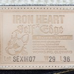 Selfedge_IronHeart_Denim_img-5