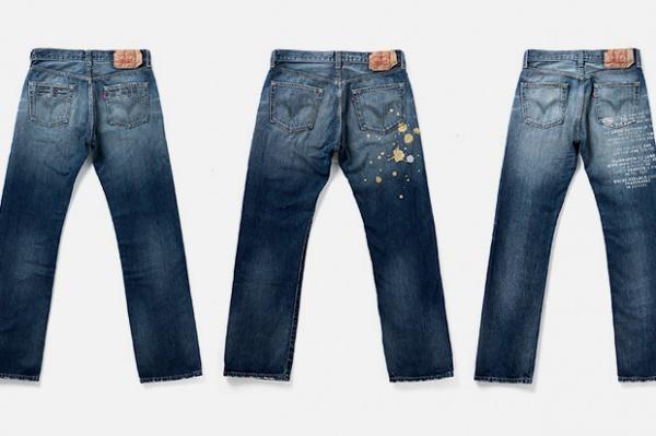 levisshibuya_grandopening_denim_jeans_img-1.jpg