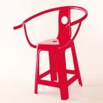 Pilu_Wu_Classic_Plastic_Chair