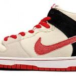 Nike SB Street Fighter 1