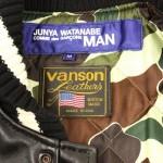 vanson-junya-watanabe-comme-des-garcon-varsity-01