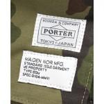 Porter-x-Maiden-Noir-Helmet-Bag-06-450x540