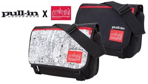 Pull-In-x-Manhattan-Portage-bags-01
