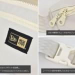 waist-bag-white-03-570x427