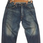 ED-JPOWF_SUSPENDER WORK PANTS1