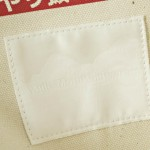 30-03-2012_whitemountaineering_porter_tote_bag9