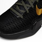 nikezoom-kobevii-elite-collection-010
