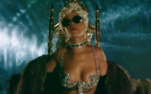 Rihanna 'Pour it Up' Explicit Music Video
