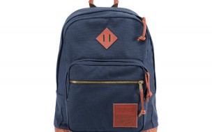 Benny Gold X Jansport 2014 Backpack Collaboration