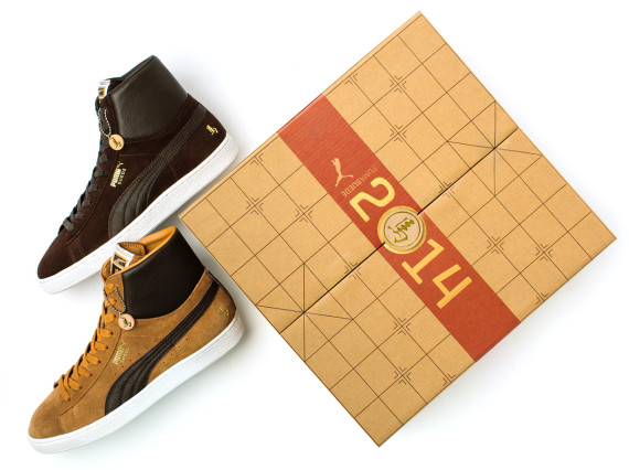"Puma Suede & Suede Mid – ""Year Of The Horse"" Pack"